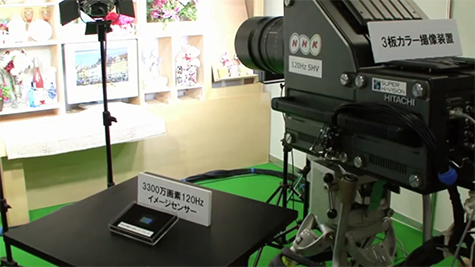 Learn about HITACHI's 8K camera here